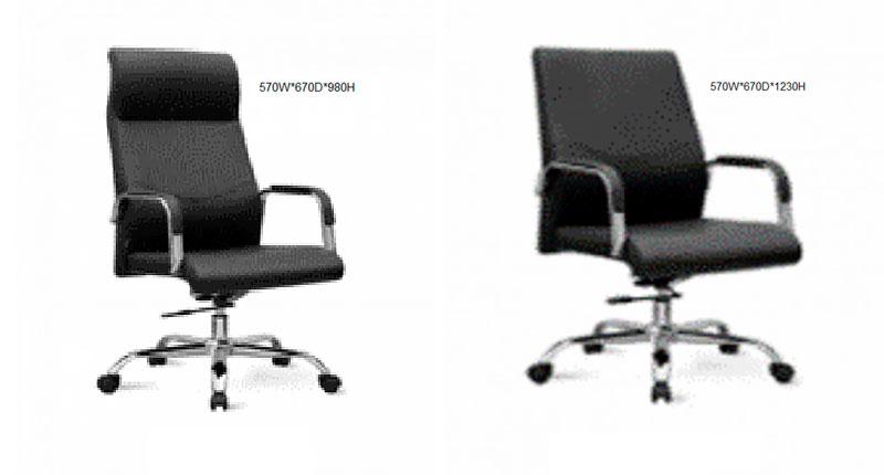 Офисное кресло с алюминиевой пятизвездочной базой на роликах. Обивка эко-кожа черного цвета. Размер: 570W*670D*1230H